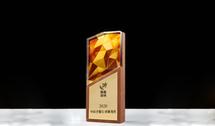 2020中国企服行业独角兽
